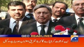 Geo Headlines - 02 PM - 13 December 2018
