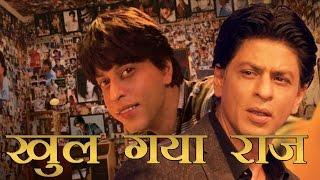 खुल गया शाहरुख खान की 'फैन' का राज