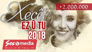 Xecê - Ez û Tu [Official Audio   © SesMedia]