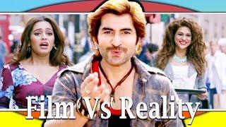 Badshah The Don in Real Life Part-2     Film Vs Reality  Jeet    Nusrat Faria #Bangla Comedy