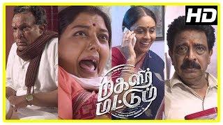 Bhanupriya goes missing   Magalir Mattum Movie Scenes   Jyothika   Saranya   Latest Tamil Movie 2017