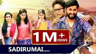 Ore Mukham Malayalam Movie Official Video Song | Sadirumai | Sung By Vineeth Sreenivasan
