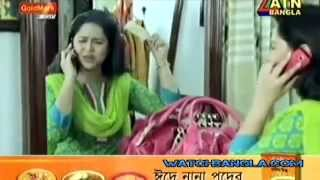 Bangla Comedy Natok 2014 Alal Dulal Ponchom Potro By Zahid Hasan
