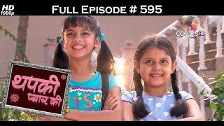 Thapki Pyar Ki - 1st March 2017 - थपकी प्यार की - Full Episode HD