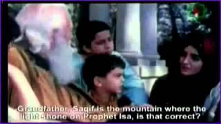 Ashab e Kahaf  Men of Cave  urdu movie based on Surah Kahaf  with english subtitle