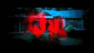 RGB LAB bangla film BHOI TITLE