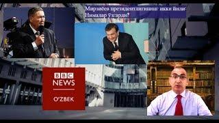 Мирзиёев президентлиги икки йили: Нима ўзгарди?