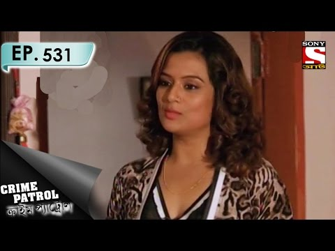 Xxx Mp4 Crime Patrol ক্রাইম প্যাট্রোল Bengali Ep 531 Target 3gp Sex