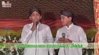 Raza Brothers Mehfil E Zikar E Mustafa Sarhali Kalan Gujrat
