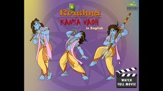 Krishna Kans Vadh Movie - English
