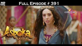 Chakravartin Ashoka Samrat - 28th July 2016 - चक्रवर्तिन अशोक सम्राट - Full Episode (HD)