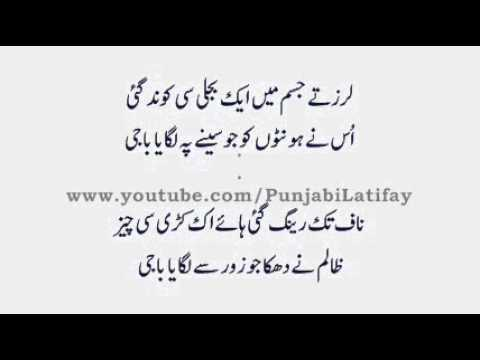 Xxx Mp4 Suhag Raat Ka Manzar Dulhan Ki Zubani Urdu Poem 18 ☆★☆★☆★☆★☆★ 3gp Sex