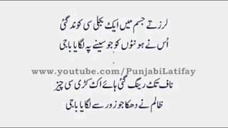 Suhag raat ka manzar dulhan ki zubani ( Urdu poem, 18+)☆★☆★☆★☆★☆★
