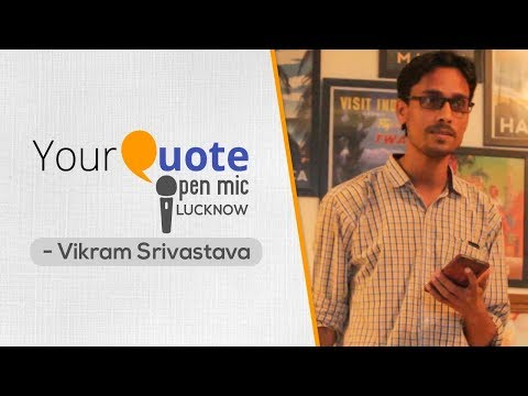 Xxx Mp4 Pankh Nahi Kehte By Vikram Srivastava Hindi Poetry YourQuote Lucknow Open Mic 2 3gp Sex