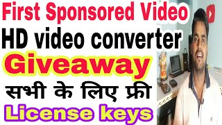 Hd video converter factory pro review and Giveaway of keys
