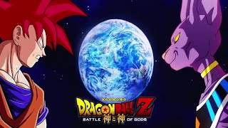 Dragon Ball Z Battle Of Gods: Did It Live Up To The Hype? (Qaaman's In-Depth Review)