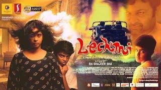 Latest Tamil Full Movie 2017 Lakshmi   Lechmi Horror Movie   New Release Tamil Full Movie 2017   HD
