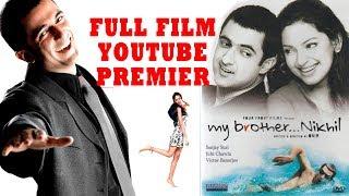 My Brother Nikhil I Full Movie [HD] Sanjay Suri I Juhi Chawla I Victor Banerjee I Purab Kohli