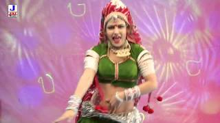 Latest Rajasthani Songs || Vijay Nagar Ro Daru || HD Rajasthani Lokgeet