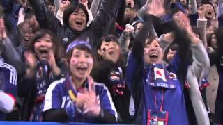 Japan vs Afghanistan: 2018 FIFA WC Russia & AFC Asian Cup UAE 2019 (Qly RD 2)
