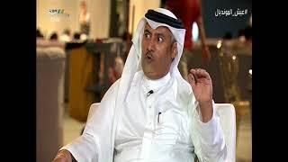 فيديو برنامج #عيش_المونديال يوم السبت ٣٠-٦-٢٠١٨م