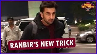 Ranbir Kapoor Adopted A New Trick To Avoid Paparazzi | Bollywood News