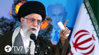 Iran threatens Israel with extreme consequences - TV7 Israel News 06.02.19