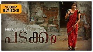 Padakkam Malayalam Short Film Ft. Kani Kusruti (English Subtitles)