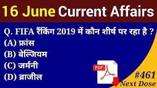 Next Dose #461 | 16 June 2019 Current Affairs | Daily Current Affairs | Current Affairs In Hindi