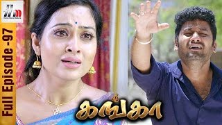 Ganga Tamil Serial | Episode 97 | 26 April 2017 | Ganga Sun TV Serial | Piyali | Home Movie Makers
