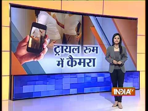 Beware of Hidden Cameras in Trial Rooms in Delhi - India TV