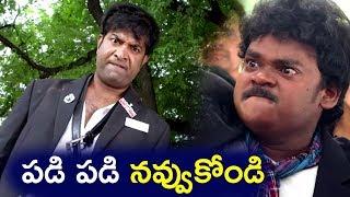 Shakalaka Shankar Vennela Kishore Non-Stop Comedy Scenes - Ultimate Telugu Comedy Scenes