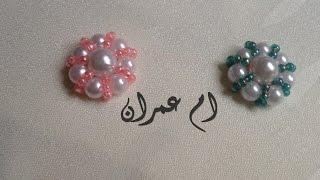 تنبات العقيق شكل خفيف مع ام عمران-tenbat