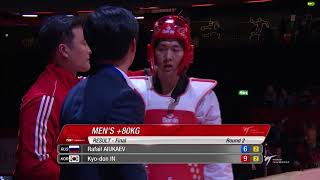 [Male +80kg FINAL] London 2017 World Taekwondo Grand-Prix