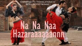Naame Ta Begoo - Mast Afghan Song Feb 2017