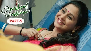 Kalavani Mappillai Tamil Comedy Movie Part 5   Dinesh, Adhiti Menon   Gandhi Manivasakam