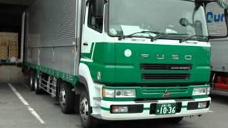 Beautifull japan Trucks