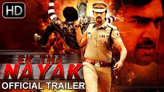 Ek Tha Nayak (Vardanayaka) - Official Movie Trailer (FULL HD)