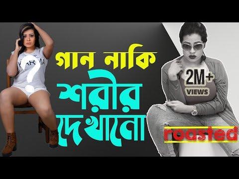 Xxx Mp4 এক বধু তিন স্বামী Boro Loker Maiya বড় লোকের মাইয়া Hot Sanayee Mahbob Music Video Song Sanai Bd 3gp Sex
