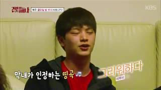 건반위의 하이에나 - [선공개] 비투비의 리얼 취중 라이브 가즈아~! 20180315