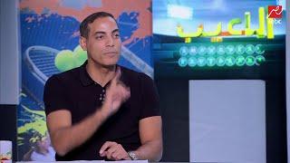 اللعيب: علاء نبيل يعتذر عن الاستمرار في قيادة المقاولون العرب