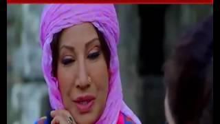 Subero Gham Garhwali Film Release By UFENS