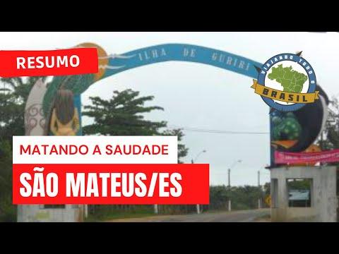 Viajando Todo o Brasil São Mateus ES