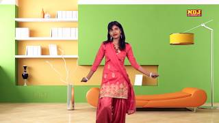 Haryanvi DJ Dance | Tere Suit Ki Fiting Panihari | New Haryanvi live Stage Dance 2017 # NDJ Music