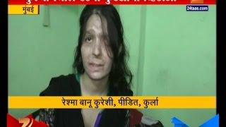 Mumbai : Kurla Reshma Kureshi Video Virul On Youtube On Makeup Tips