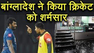 Sri Lanka vs Bangladesh 6th T20I : Shakib al Hasan disgraces sportsmanship, know the whole drama