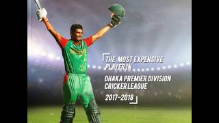 Mahmudullah Riyad is the highest-paid cricketer in Dhaka Premier Division Cricket League 2017-18