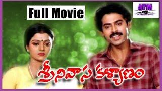 Srinivasa Kalyanam II Telugu Full Length Movie II Cast : Venkatesh, Bhanupriya, Gouthami, Mohan Babu