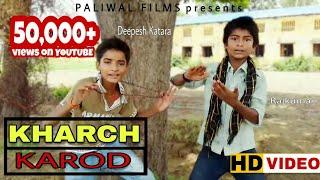 Kharch_Karod (Reloaded)_Randeep_Hooda_Akshay_Kumar_Fazilpuria_(Latest_Bollywood_video)
