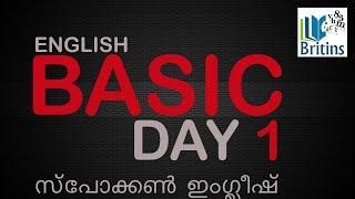 Spoken English in Malayalam- Level 1, Day 1